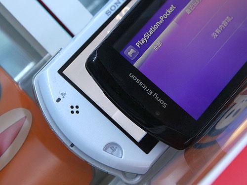 Sony Ericson Xperia Play Playstation 3