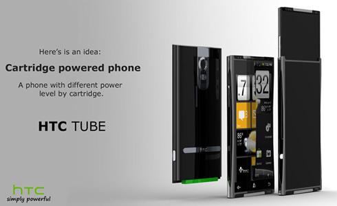 HTC Tube 5