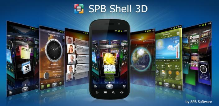 SPB Shell