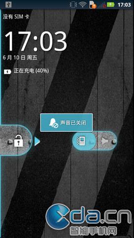 Motorola Milestone 3 (Android 2.3.3)