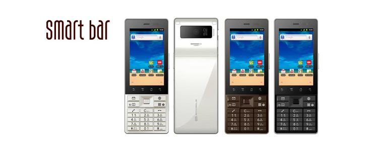 Smart Bar - telefon klasické konstrukce s Androidem