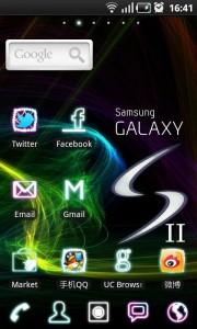 GalaxyS2 Theme