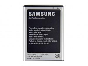 Galaxy Nexus - baterie