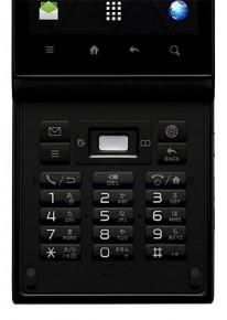 Sharp Aquos IS14SH klávesnice