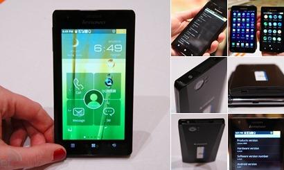 lenovo k800 Lenovo investuje 800 milionu dolarů do výrobních a vývojových linek týkajících se mobilů