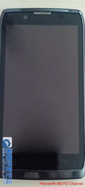 motorola1 273x600 Fotografie dalšího telefonu Motorola z řady RAZR