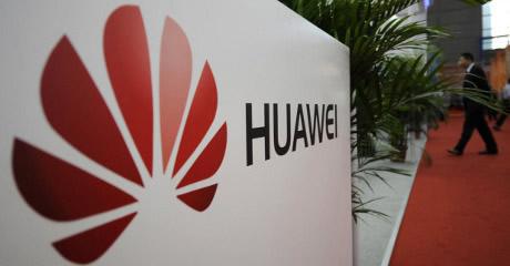huawei sit Huawei: 20 krát rychlejší síť než současná LTE