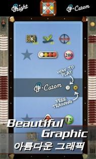 BB Carom Billiard (3 cushion)
