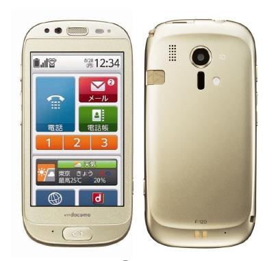 Fujitsu přestavilo smartphone pro seniory [video]