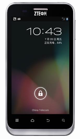 ZTE aktualizuje svůj první smartphone na Android 4.1 Jelly Bean