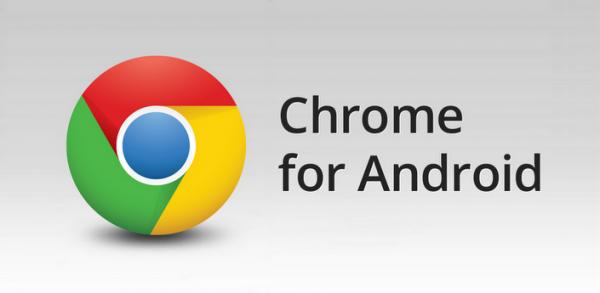 how to go full screen in google chrome