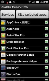 AutoKill task manager pro key