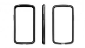 Bumper pro Nexus 4