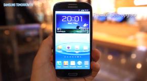 Samsung Premium Suite Upgrade