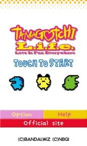 Tamagotchi L.i.f.e. 2