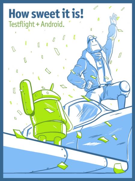 androidtestFlight