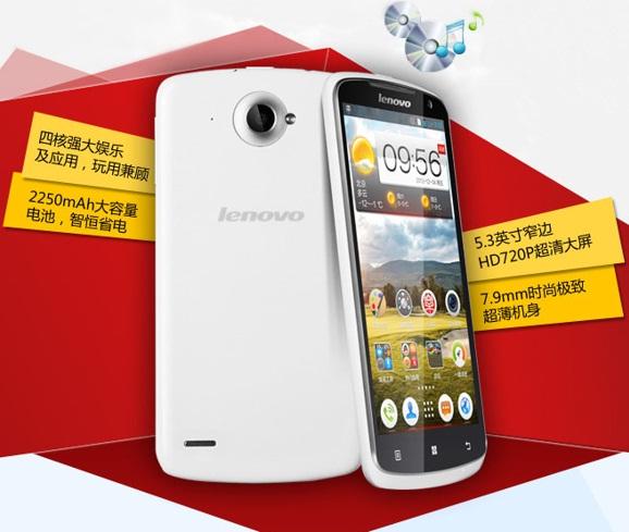 Lenovo S920 ad