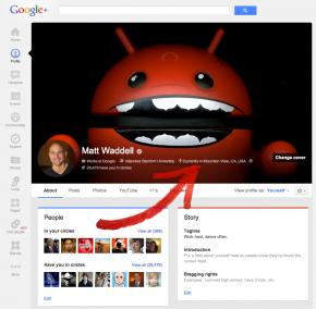 google plus udpate 4
