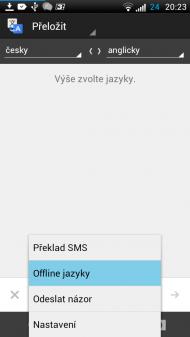 google translate offline 1