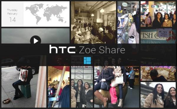 HTC Zoe share