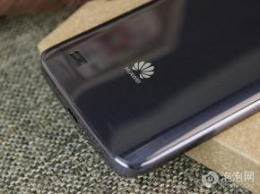 Huawei Ascend G710 (leak6)