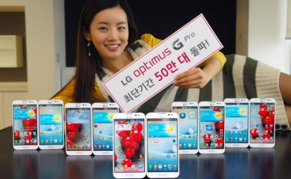 LG Optimus G prodejnost