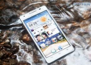 Huawei Honor 3 mtksj2