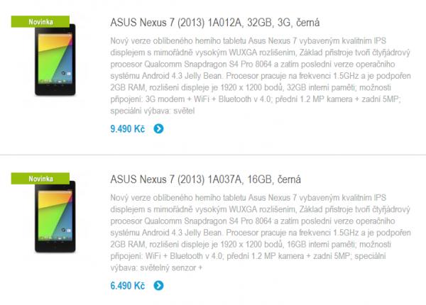 Novy Nexus7