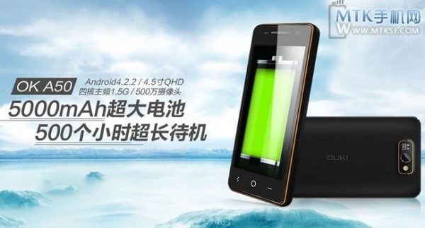 ok-a50-5000mah-phone