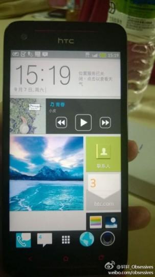 HTC mystery OS