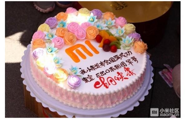 Xiaomi-cake