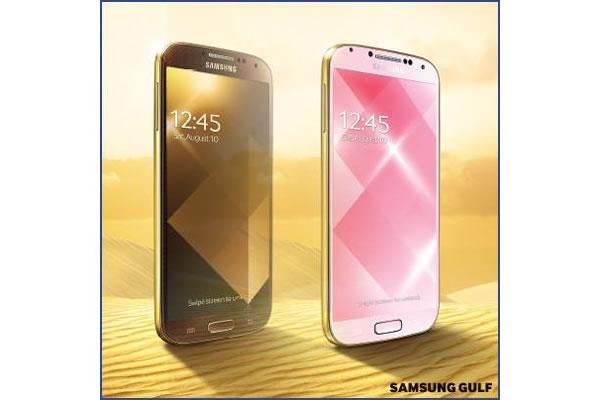 samsung-gold