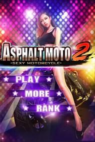 Asphalt Moto 2