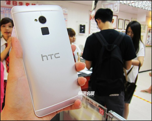 HTC One Max last leak 1