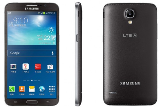 Samsung Galaxy Round 2