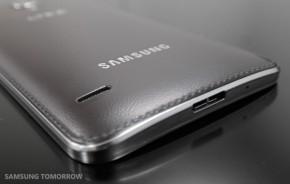 Samsung Galaxy Round 4