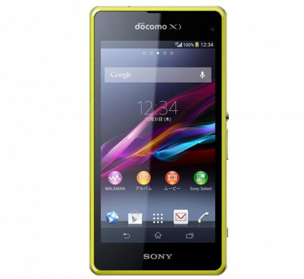 Sony Xperia Z1 f (1)