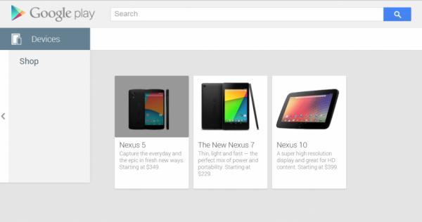 nexus5_store