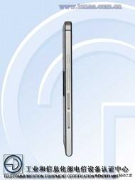 Huawei Ascend P6S Tenaa3