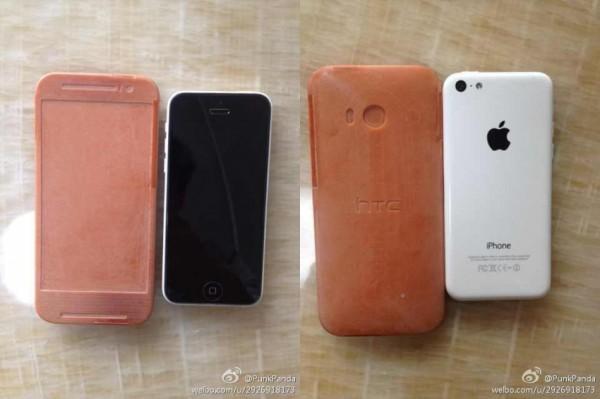 HTC One 2 model