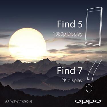 Oppo Find 7 display teaser