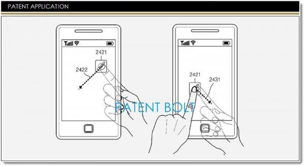 S-patent