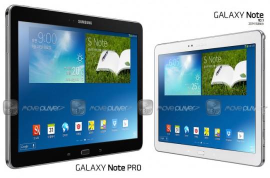 Samsung Galaxy Note Pro leak1