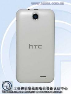 HTC D310w (1)