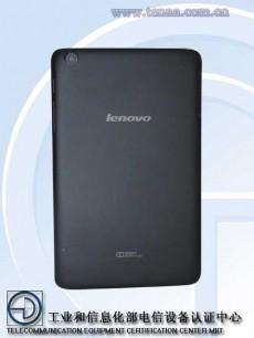 Lenovo IdeaTab A5500 leak2