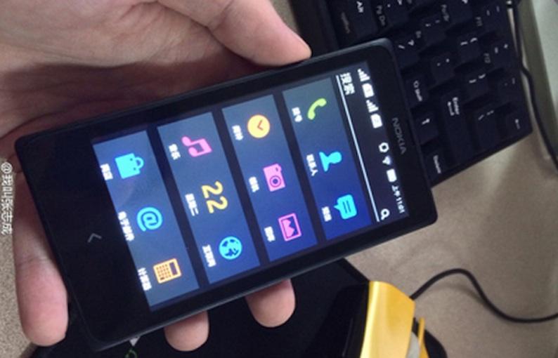 Nokia X leak 1