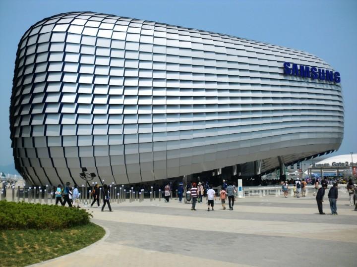 Expo_2012_Samsung_pavilion
