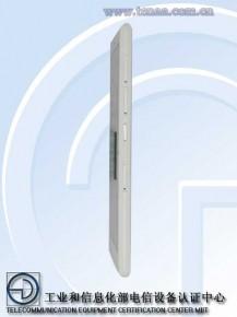 ZTE M901C (TENAA2)