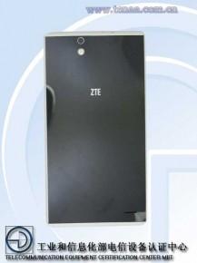 ZTE M901C (TENAA3)
