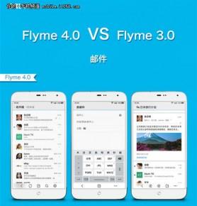Flyme OS 4.0
